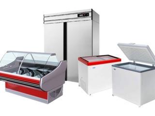 Reparatia frigiderelor comerciale si industriale!