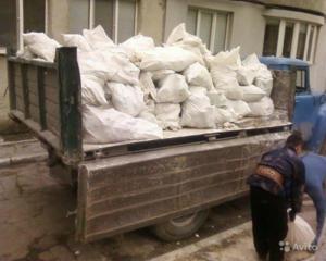 Вывоз строительного мусора, есть грузчики