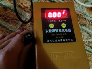 (Зарядное) З/У для литий ионных аккумуляторов