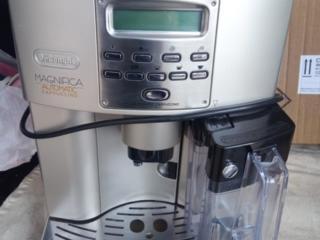 Кофемашина De'Longhi Magnifica Automatic - продам