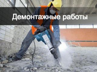 Бельцы Servicii de demolare beton armat monolit distrugerea betonului