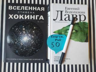 Книги ищут новый дом