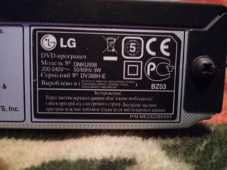 Продам LG DVD плеер