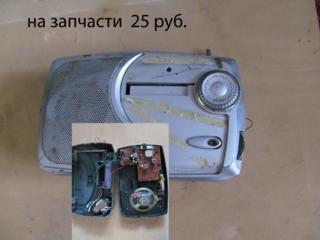 Продам радио на запчасти, утюг, видеомагнитофон и др.