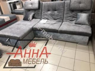 """ДИВАН угловой """"ПРАДО """""""