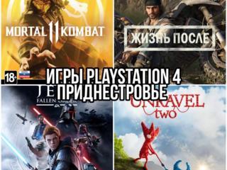 Игры для PlayStation 4 на аккаунте