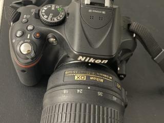 Canon D5200