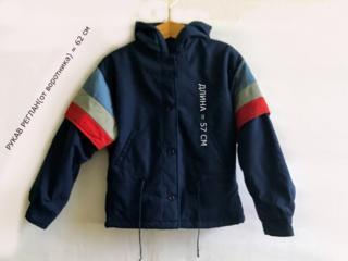 Куртка детская из непромокаемой плотной ткани с капюшоном