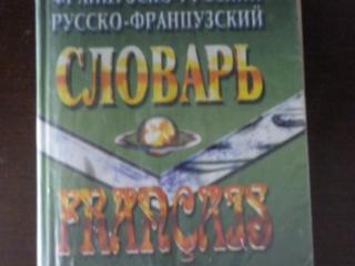 Продам учебники и книги. Цены от 10 руб