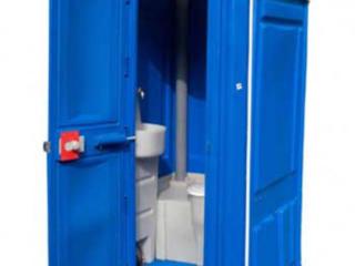 Аренда Био Туалета