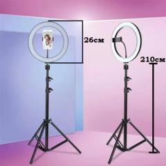 Кольцевая лампа 26см+штатив 2м, освещение проф уровня по доступной цене
