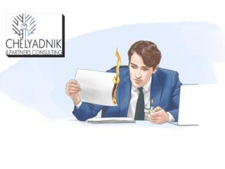Профессиональная ликвидация юридических лиц в ПМР ООО, ЗАО, НП, фонды