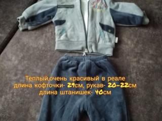 Детская одежда от 10 руб и выше- б/у, а новые от 30 до 90р