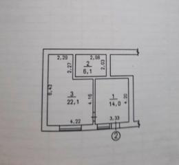 1-ком. кв. 1/2 этаж, НОВОСТРОЙ; Район Декабристов - ЖД вокзал;