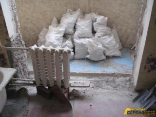 Ломаем  бетон  Бетоновырубка резка бетона демонтаж стен перегородок