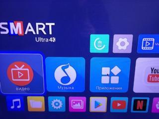 Прошивка, IP-телевидение, UHD. Установка DVB-T2 - молдавские цифровые