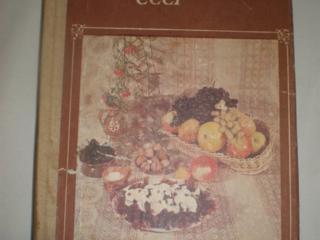 Продаю книги. цена= 5 рублей (одна книга).