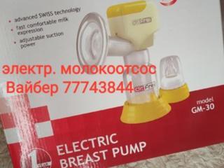 Электрический молокоотсос 400 руб