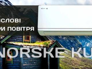 Бытовые кондиционеры Leberg в Украине: цена, практичность
