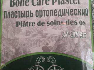 Plasture Ortopedicе!
