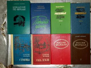 Продам книги. Стоимость от 10 до 50 рублей.