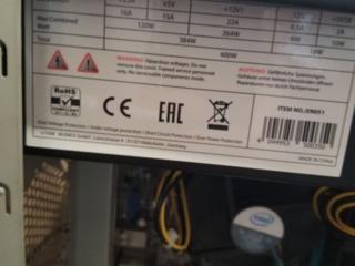 Продам XEON e5430 4 ядра 2.66 / Возможен обмен