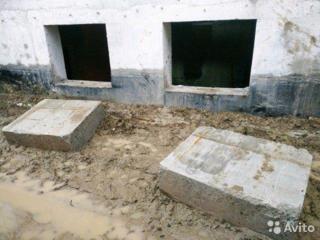 Резка бетона бетоновырубка разрушение бетона штробление бетона для проводк