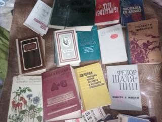 Набор советской энциклопедии