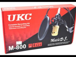 Конденсаторный студийный микрофон UKC M-800
