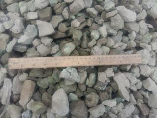 Щбёночно-песчаная смесь 0-70 мм. вагонами.