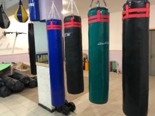 Боксерские мешки из ПВХ. Доставка на дом.