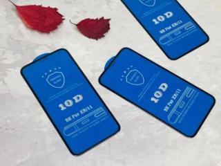 Защитные стекла на все модели iPhone
