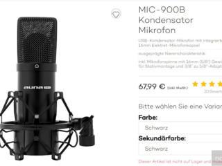 Конденсаторный микрофон MIC-900B Германия