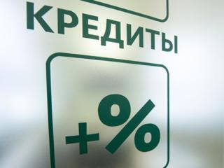 Кредиты - одобряем без официала, и пенсионерам. Рефинансируем просроченные кредиты