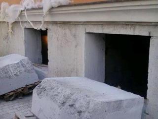 Ломаем бетон. Бетоновырубка резка бетона демонтаж стен