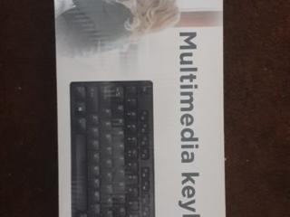 Tastatura si Mouse de Birou Gembird(original)