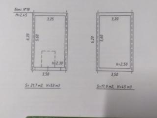 Продам гараж ГСК-24