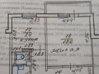 Продам 1-комн квартиру в г. Днестровске