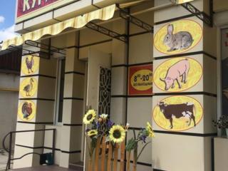 Требуется продавец в магазин Куриное Царство(продовольственные товары)