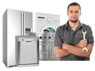 КУПЛЮ холодильник или стиралку на запчасти.