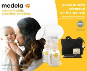 НОВЫЙ электрический молокоотсос Medela Pump In Style Advanced