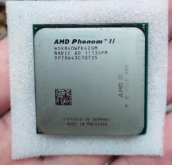 Процессор AMD AM2+/AM3 Phenom 840 4x3.2. TDP - 95W. Гарантия.