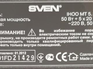 Продается акустическая система 5.1