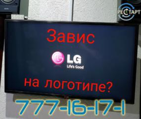 Телевизор завис на логотипе или перезагружается? Ремонт Smart TV