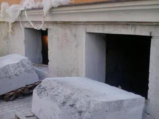 Ломаем  бетон