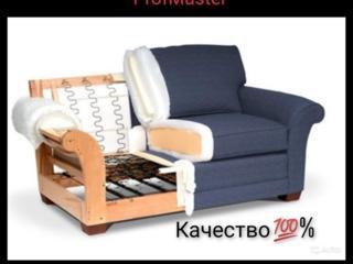 Профессиональная перетяжка и ремонт мягкой мебели