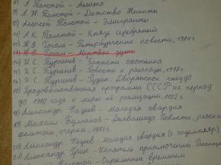 Продам книги СССР около 255 шт, разные жанры. Цена договорная.
