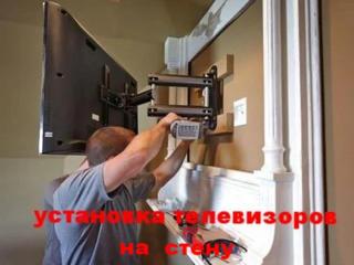 Монтаж телевизоров на стену. Навеска кронштейнов, навеска телевизоров.