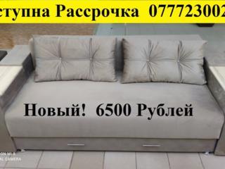 Мебель в наличии, в рассрочку под 0%.