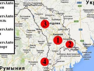 Грузоперевозки из Молдовы и Приднестровья в СНГ и Европу, и обратно.